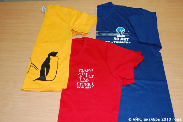 Продукция компании «Полиграфик» в городе Обнинске: футболки