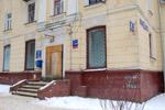 Отделение почтовой связи №3 в городе Обнинске