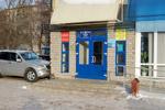 Отделение почтовой связи №8 в городе Обнинске