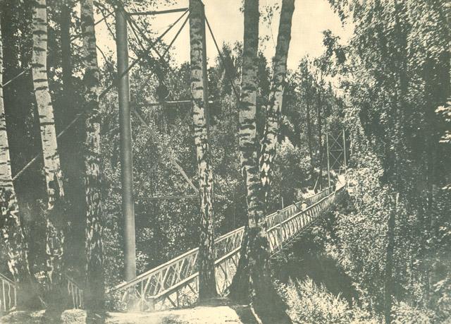 Подвесной мост через Репинку в старой части Обнинска (советское время)