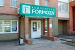 Магазин компьютерной техники «Порт» в городе Обнинске