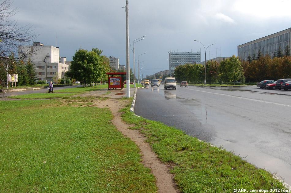 Проспект Ленина в Обнинске