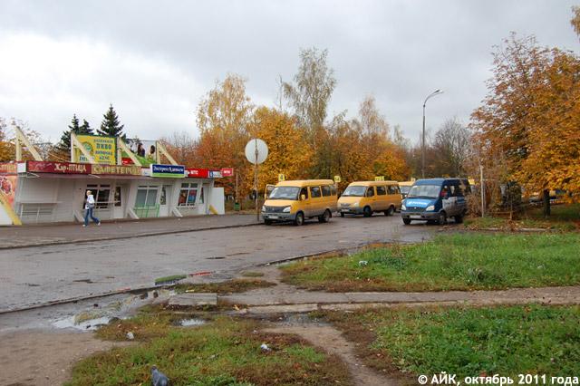 Привокзальная площадь в Обнинске