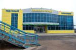 Торговый комплекс «Привокзальный» в городе Обнинске