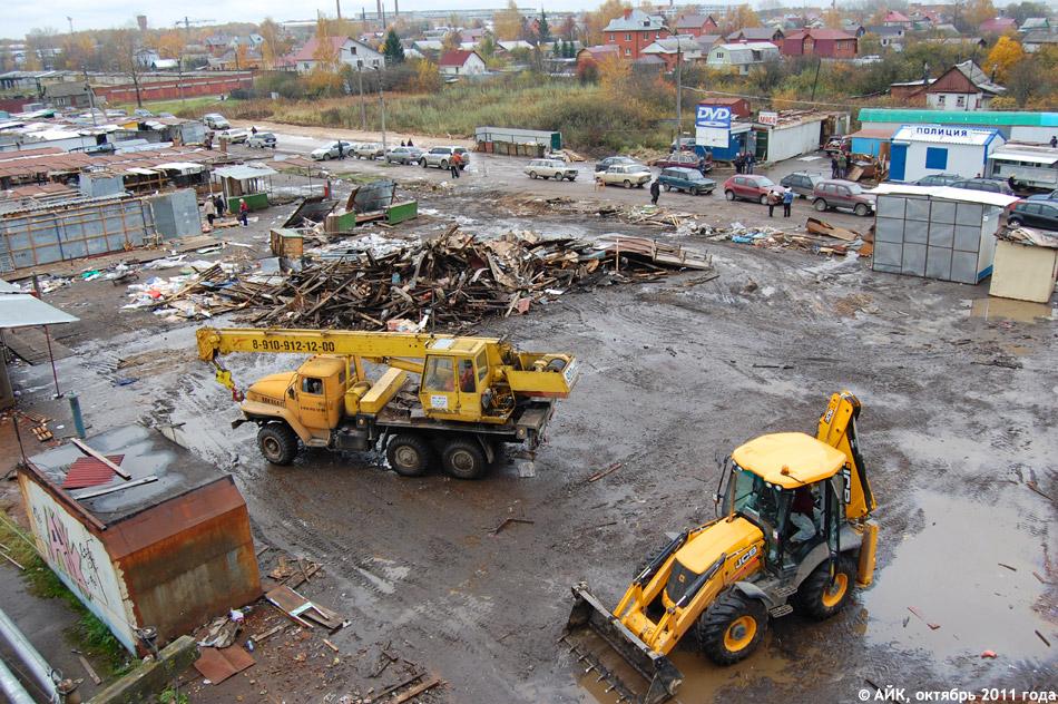 Начался снос привокзального рынка в Обнинске