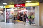 Магазин детской одежды «Пуледро» (Puledro) в городе Обнинске