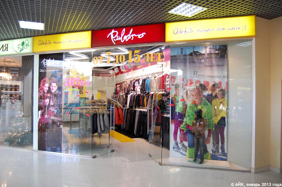 HM интернет-магазин: каталог одежды на официальном сайте