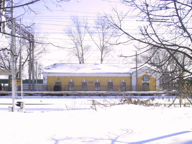 Московская платформа железнодорожной станции «Обнинское» до реконструкции