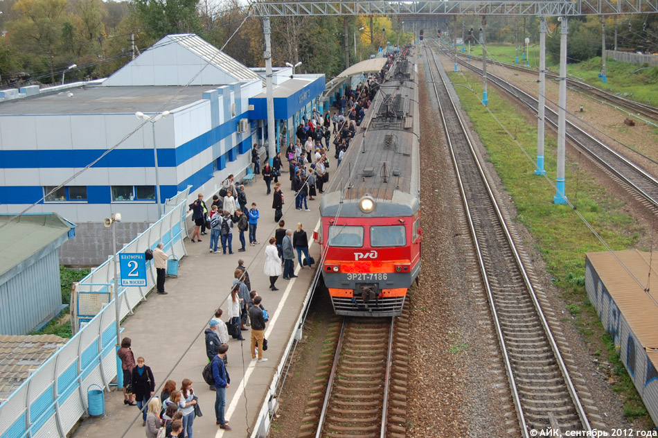 Железнодорожная станция «Обнинское»
