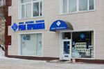 Магазин «Реал Керамика» в городе Обнинске