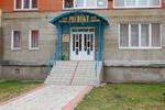 Салон красоты «Респект» в городе Обнинске