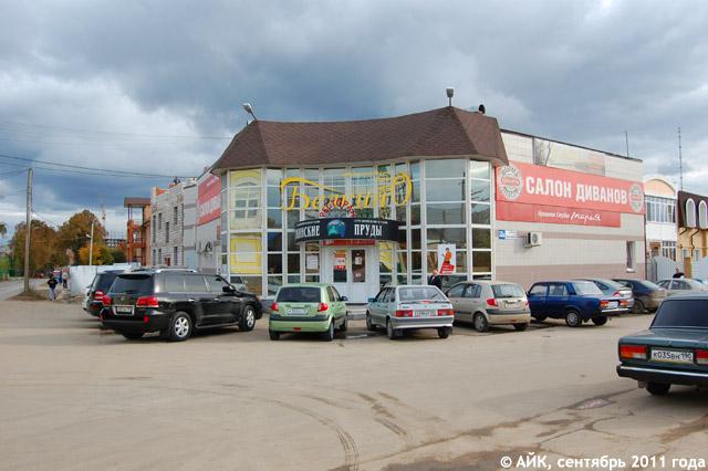 Ресторан «Белкинские пруды» в городе Обнинске