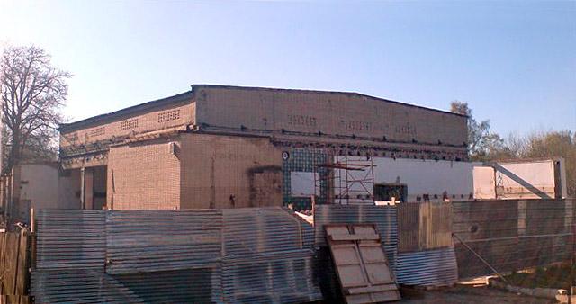 Ночной клуб «Ритм» в ходе реконструкции