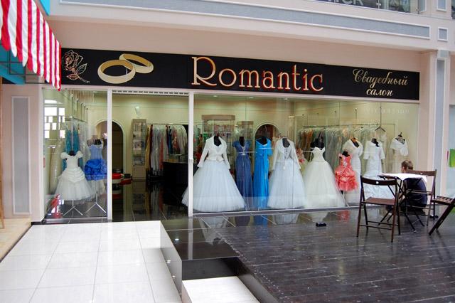 Свадебные салоны в обнинске