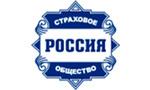 Логотип страховой компании «Россия»