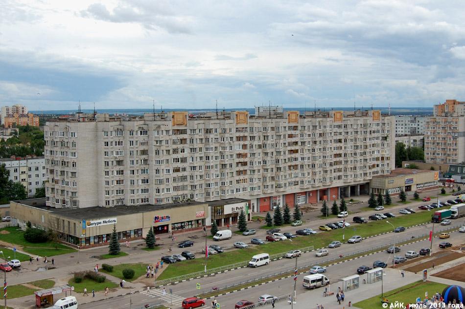 Вид на мебельный центр «Россиянка» с крыши ТРК «Триумф Плаза» в городе Обнинске