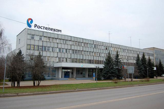 Вход со стороны пр. Ленина, 123 (Ростелеком). Контактная информация в г.Об