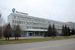 Отделение компании «Ростелеком» в городе Обнинске