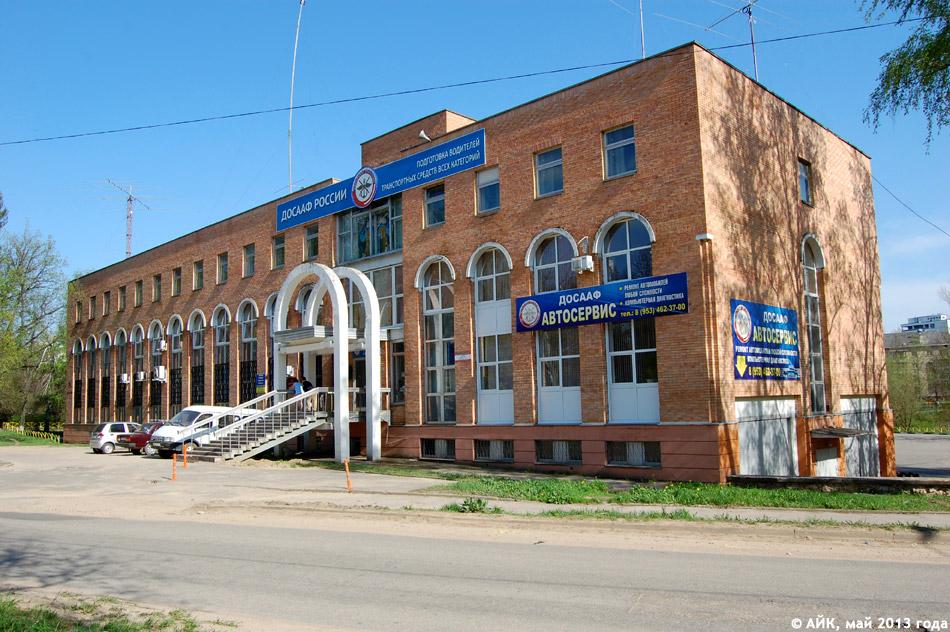 автошкола в городе гулькевичи