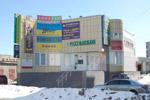 Отделение банка «Россельхозбанк» в городе Обнинске