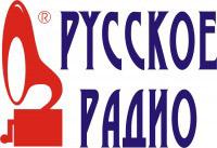 Станция «Русское Радио» в городе Обнинске