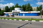 Магазин «Рыболов» в городе Обнинске