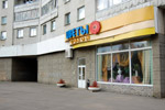 Салон «Цветы» в городе Обнинске