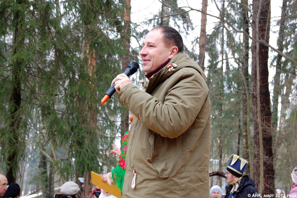 Дмитрий Анатольевич Самбуров на праздновании масленицы в городском парке