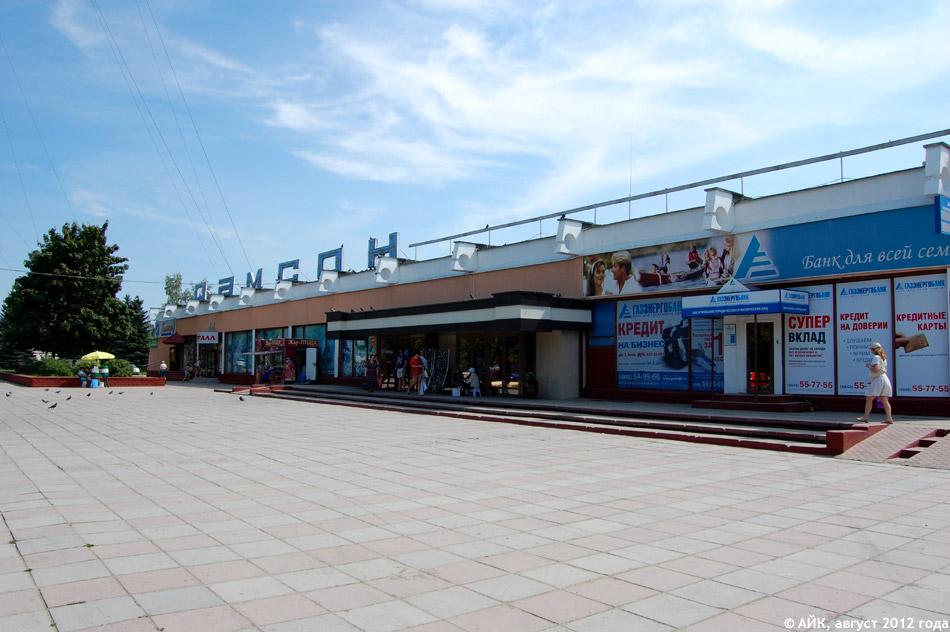 Торговый центр «Самсон» в городе Обнинске