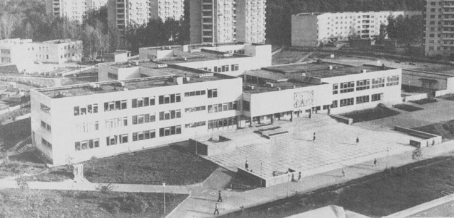 Школа №10 в городе Обнинске (советское время)