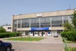 СДЮСШОР Александра Савина в городе Обнинске