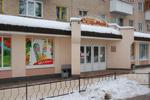 Гастроном «Седьмой» в городе Обнинске