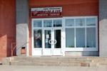 Продуктовый магазин «Семаш» в городе Обнинске