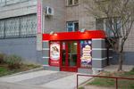 Парикмахерская «Семейная» в городе Обнинске