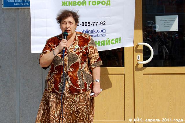Людмила Валентиновна Шапиро