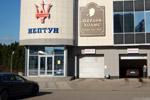 Ресторан-бар-музей «Шерлок Холмс» в городе Обнинске