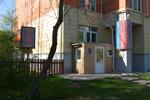 Салон-парикмахерская «Шиколад» в городе Обнинске
