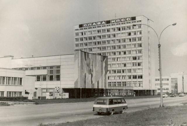 Приборный завод «Сигнал» в городе Обнинске (советское время)