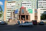 Торговый центр «Скала» в городе Обнинске
