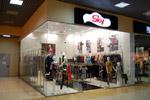 Магазин одежды «Скай» (Sky) в городе Обнинске