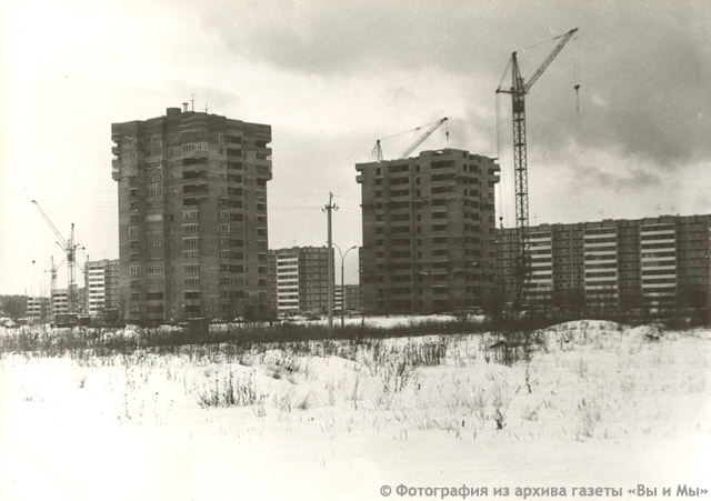 Строящиеся высотные дома на улице Гагарина в Обнинске