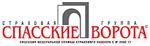 Логотип страховой компании «Спасские ворота»