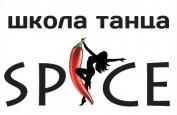 Школа танца «Спайс» (Spice) в городе Обнинске