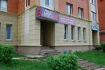 Магазин «Спортлайн» в городе Обнинске