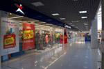 Магазин «Спортмастер» в городе Обнинске