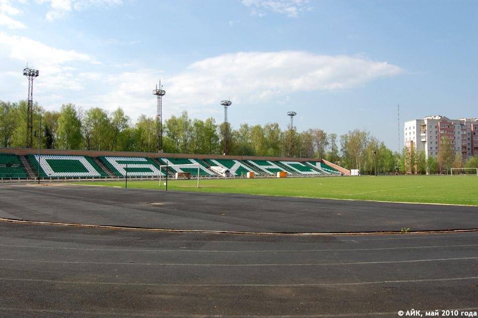 Стадион «Труд» в городе Обнинске