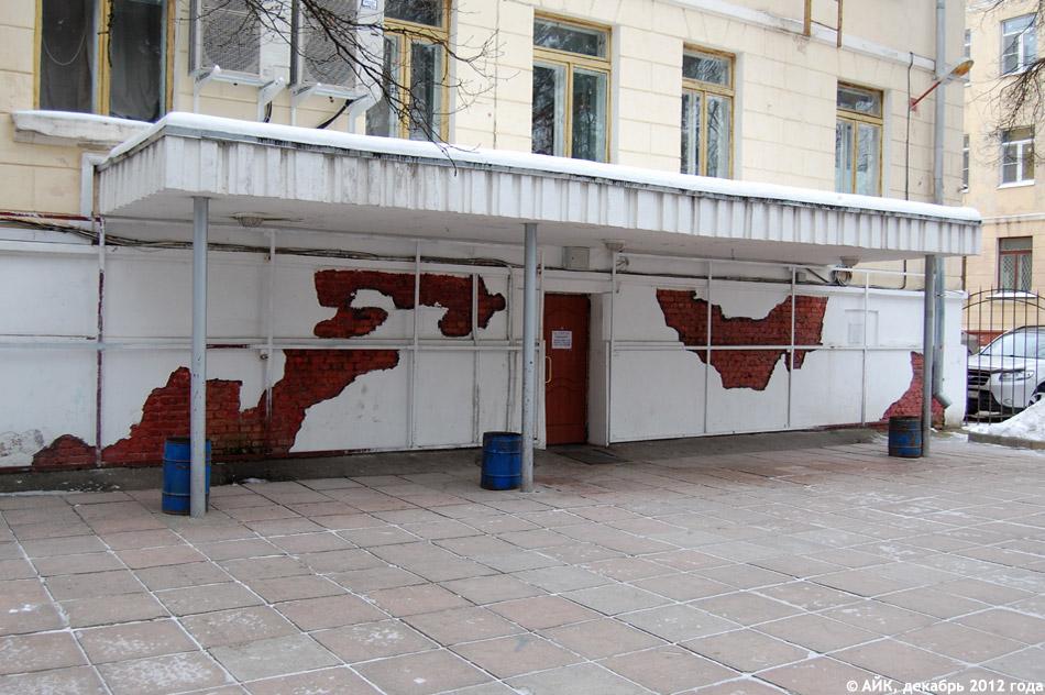 Ночной клуб «Старый город» в городе Обнинске