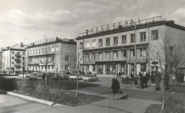 «Старый универмаг» в городе Обнинске в советские годы