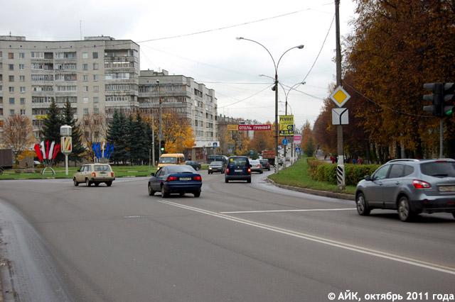 Начало улицы Курчатова в Обнинске