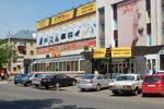 Магазин «СтартМастер» в городе Обнинске
